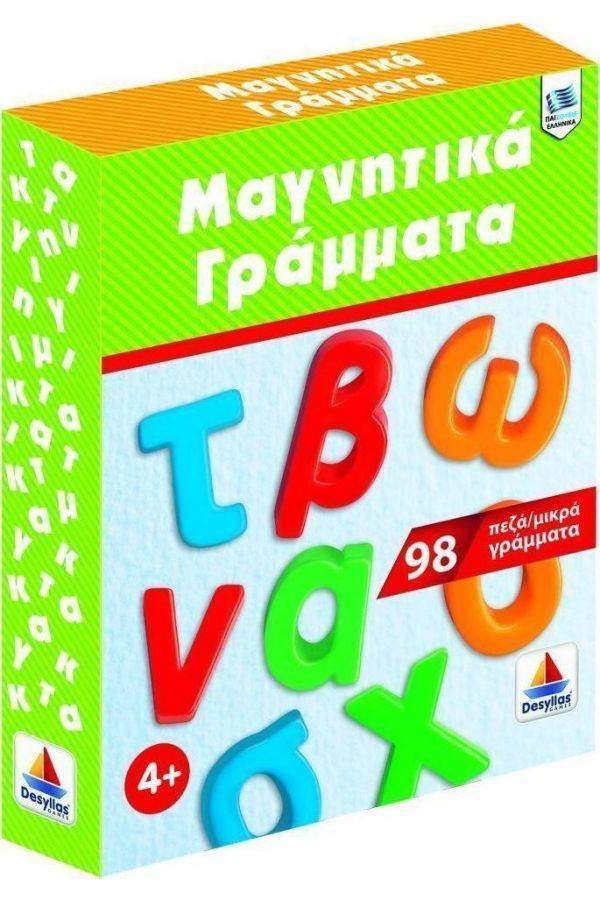 ΜΑΓΝΗΤΙΚΑ ΠΕΖΑ ΓΡΑΜΜΑΤΑ (59 ΤΜΧ)