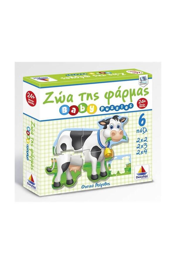 BABY PUZZLES: ΖΩΑ ΤΗΣ ΦΑΡΜΑΣ (6 ΠΑΖΛ)