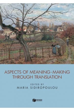 ASPECTS OF MEANING MAKING THROUGH TRANSLATION