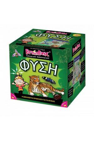 BRAIN BOX: ΦΥΣΗ