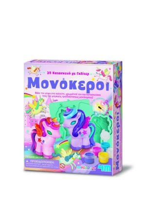 3D ΜΟΝΟΚΕΡΟΙ ΜΕ ΓΚΛΙΤΕΡ 4M0560