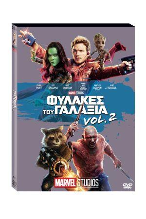 ΦΥΛΑΚΕΣ ΤΟΥ ΓΑΛΑΞΙΑ 2 (DVD O-RING)