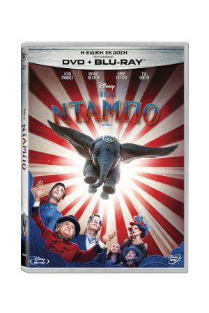 ΝΤΑΜΠΟ (2019) (ΕΙΔΙΚΗ ΕΚΔΟΣΗ: DVD + BLU-RAY COMBO)