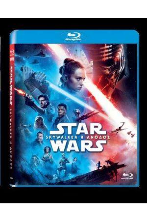 STAR WARS: SKYWALKER Η ΑΝΟΔΟΣ (2 BLU-RAY)