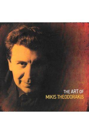 THE ART OF MIKIS THEODORAKIS