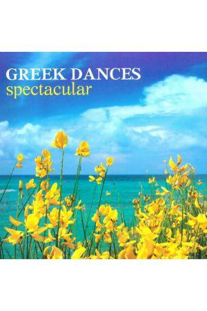 GREEK DANCES SPECTACULAR