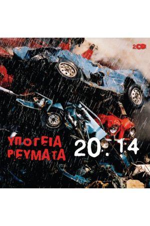 20 14 (2CD)