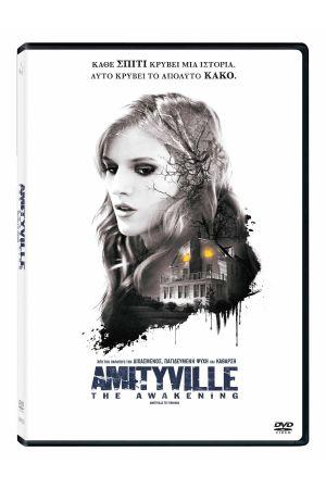 AMITYVILLE: ΤΟ ΞΥΠΝΗΜΑ