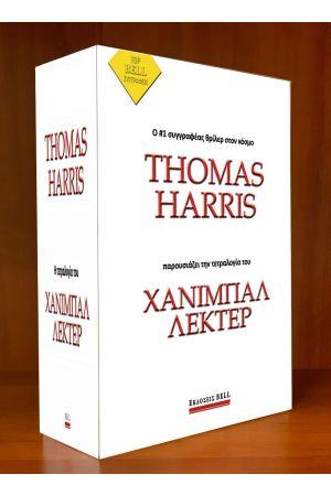 BOX ΣΕΤ ΧΑΝΙΜΠΑΛ ΛΕΚΤΕΡ (ΤΕΤΡΑΛΟΓΙΑ)