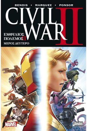 CIVIL WAR II ΤΟΜΟΣ B