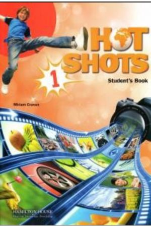 HOT SHOTS 1 SB