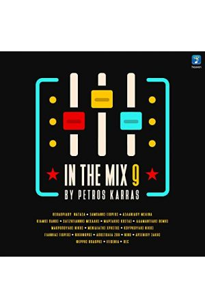 IN THE MIX VOL.9 BY PETROS KARRAS