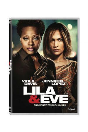 LILA & EVE: ΕΝΩΜΕΝΕΣ ΣΤΗΝ ΕΚΔΙΚΗΣΗ