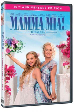 MAMMA MIA 10th ANNIVERSARY