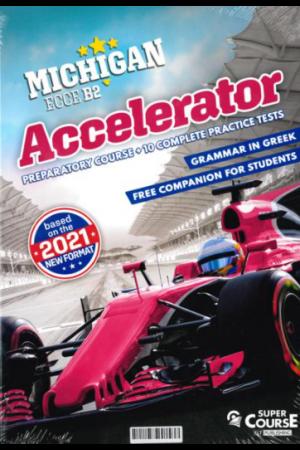 NEW MICHIGAN ECCE B2 ACCELERATOR - WITH COMPANION - NEW FORMAT 2021