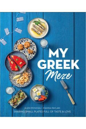 MY GREEK MEZE