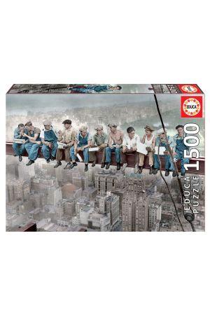 ΠΑΖΛ 1500 TEMAXIA BREAKFAST IN NEW YORK 16009
