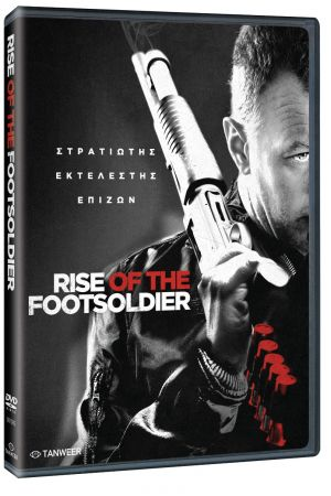 RISE OF THE FOOTSOLDIER 2