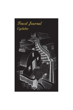 TRAVEL JOURNAL - CYCLADES