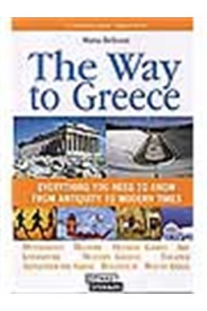THE WAY TO GREECE