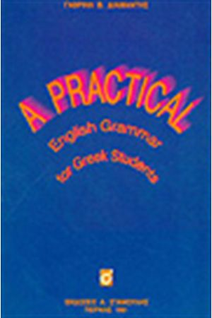 A PRACTICAL ENGLISH GRAMMAR FOR GREEK STUDENTS