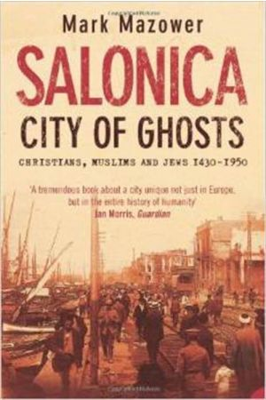 SALONICA CITY OF GHOSTS PAPERBACK B FORMAT