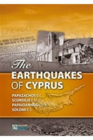 THE EARTHQUAKES OF CYPRUS