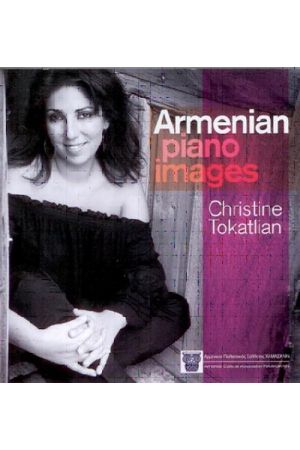ARMENIAN PIANO IMAGES