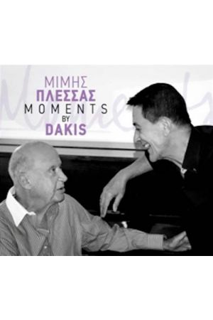 MOMENTS BY DAKIS
