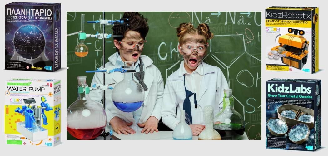 Εκπαιδευτικά παιχνίδια με επιστημονικά πειράματα!