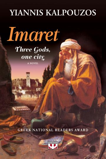 IMARET. THREE GODS, ONE CITY