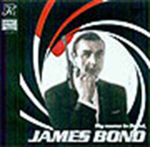 MY NAME IS BOND JAMES BOND