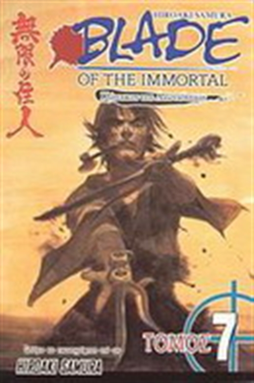 BLADE OF THE IMMORTAL: ΚΑΤΑΙΓΙΔΑ