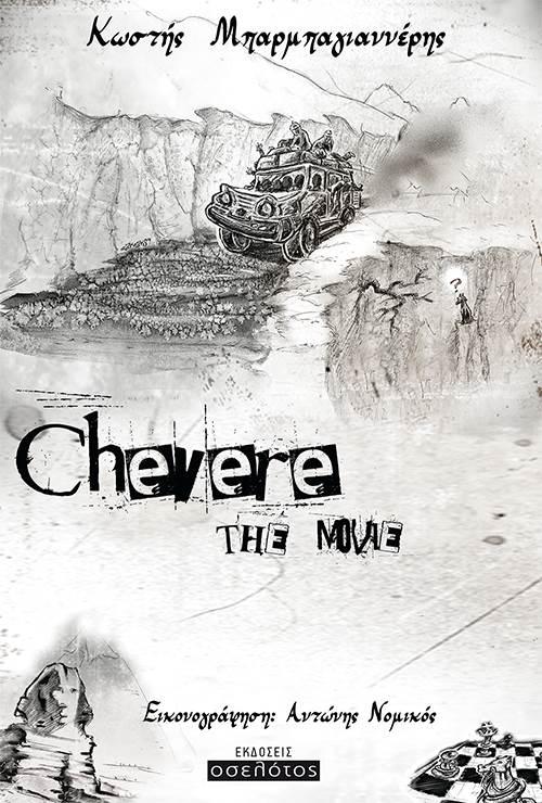 CHEVERE